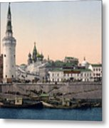 The Kremlin Towards The Place Rouge In Moscow - Russia - Ca 1900 Metal Print