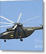 The Mil Mi-26 Cargo Helicopter Metal Print