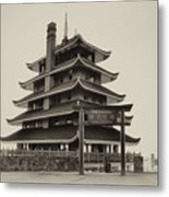 The Pagoda - Reading Pa. Metal Print