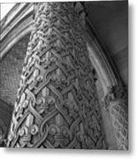 The Pillar Metal Print