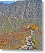 The Stone Steps. Infinity... Metal Print