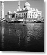 The Tranquil Pass  Metal Print