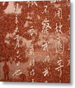 The Writings Of Lu Xun With Reflection Of Man Metal Print