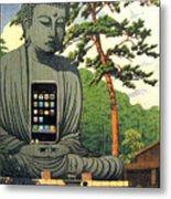 The Zen Of Iphone Metal Print