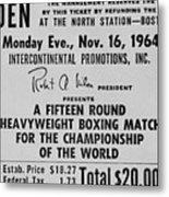 Ticket To World Championship Boxing Metal Print