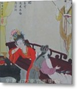 Tr014 Highest Ranking Imperia Concubine Of Drunk Metal Print by Bei Wang
