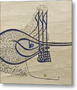 Tughra Of Suleiman The Magnificent Metal Print