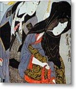 Utamaro: Lovers, 1797 Metal Print