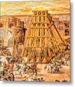 Vatican Obelisk Metal Print