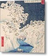 Views Of Edo Metal Print