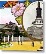 Vintage Japanese Art 10 Metal Print