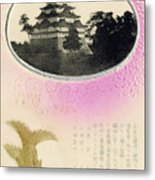 Vintage Japanese Art 27 Metal Print
