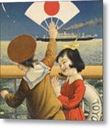 Vintage Poster - Toyo Kisen Kaisha Metal Print