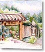 Watercolor Japanese Garden Gate Metal Print