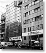 welcome to chinatown sign at the junction of mulberry and canal streets New York City USA Metal Print