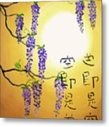 Wisteria With Heart Sutra Metal Print