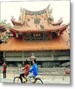 Wu Chang Gong Metal Print