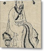 Yellow Emperor, Legendary Chinese Metal Print