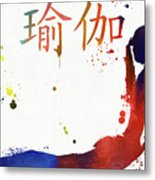 Yoga Pose Paint Splatter 2 Metal Print