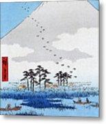 Yoshiwara Metal Print