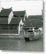 Zhujiajiao Ancient Water Town China Metal Print