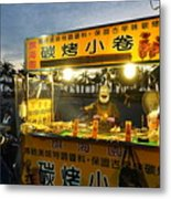 Street Vendor Cooks Grilled Squid Metal Print