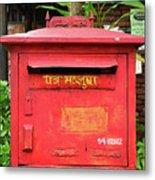 Asian Mail Box Metal Print