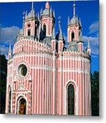 Candy Stripes Of Chesma Church, St Metal Print