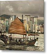 China, Hong Kong, Junk Boat In Bay Metal Print