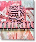 Emirates Logo Emirates Stadium  Metal Print