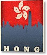 Hong Kong World City Flag Skyline Metal Print