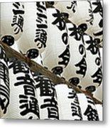 Japanese Paper Lanterns In Preparation Metal Print