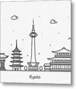 Kyoto Cityscape Travel Poster Metal Print