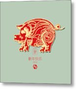 Pig 2019 Happy Chinese New Year Of The Pig Characters Mean Vector De Metal Print