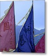 Prayer Flags To The Sea Goddess Blow In Metal Print