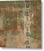 Scraped Wall Texture Warm Greens Metal Print