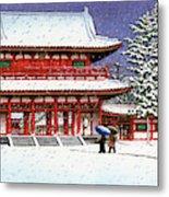Snow In The Heianjingu Shrine - Digital Remastered Edition Metal Print