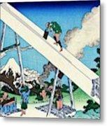 Top Quality Art - Mt,fuji36view-toutoumi In The Mountains Metal Print
