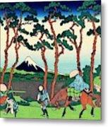 Top Quality Art - Tokaido Hodogaya Metal Print