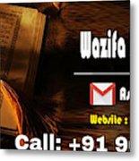 Wazifa To Remove Bad Thoughts  Metal Print