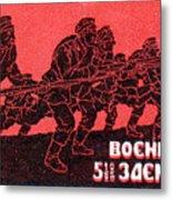 Wwi Imperial Russian War Bond Metal Print