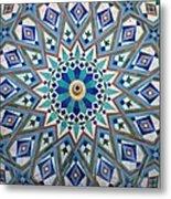 Traditional Islamic Zeliji around a Water Fountain Metal Print