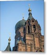 Harbin St. Sophia church Metal Print