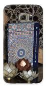 Islamic Geometric Design - Book By Eric Broug Galaxy S6 Case by Murtaza Humayun Saeed