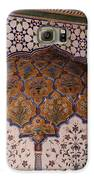 Islamic Geometric Design At The Shahi Mosque Galaxy S6 Case by Murtaza Humayun Saeed