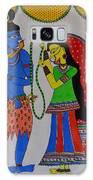 Shiv Parvati Galaxy S8 Case
