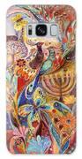 Hanukkah In Magic Garden Galaxy S8 Case