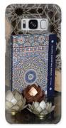 Islamic Geometric Design - Book By Eric Broug Galaxy S8 Case