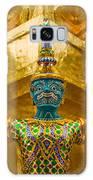 Khon Guard Galaxy S8 Case