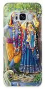 Radha-krishna Radhakunda Galaxy S8 Case